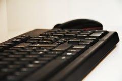Gate to virtual intelligence. Keyboard, gate to virtual intelligence, close-up Stock Photo