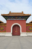 Gate to the ZhaoLing Tomb Royalty Free Stock Photos