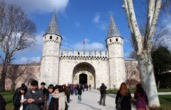 Gate of Topkapi Palace Royalty Free Stock Photography