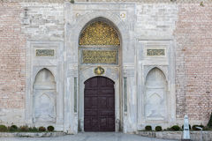 Gate of Topkapi Palace First Yard in Istanbul, Turkey Royalty Free Stock Image