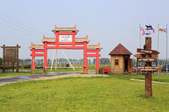 Gate at Tourist Complex Siberian Podvorye. Stock Photos
