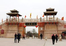 Gate Tower of ancient China. Bagua Valley Royalty Free Stock Image