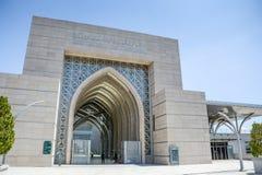 Gate of Tuanku Mizan zainal abidin mosque Stock Image