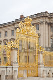 Gate of Versaille Palace Royalty Free Stock Image