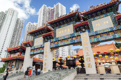 Gate at the Wong Tai Sin Temple in Hong Kong Royalty Free Stock Photography