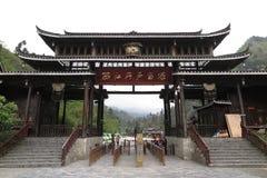The gate of Xijiang Qianhu Miao Village Royalty Free Stock Photo