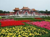 The Gate of ZhaoLing Tomb Park Stock Photo
