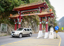The gate of Zhongshan temple in Hualien, Taiwan Royalty Free Stock Photography