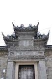 A gatehouse. The ancient city of Suzhou is the famous Jiangnan water, city water staggered in Hong Kong, street aspect, the late Tang Dynasty poet Du Xunhe had a Stock Photos