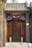 The gatehouse. China Beijing Guozijian street, antique building gate Royalty Free Stock Photography
