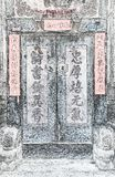 Gatepost Couplet in Beijing. HutongAlley, showing the history of several hundreds years ago Royalty Free Stock Images