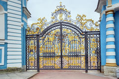 Gates of the Catherine Palace Royalty Free Stock Photos