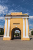 The gates in the center of Omsk. Stock Photography