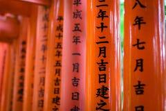gates den kyoto toriien Royaltyfri Bild