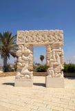 The Gates of Faith sculpture, Jaffa, Tel-Aviv, Israel Stock Photography