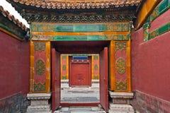 Gates in the Forbidden City, Beijing Stock Photo
