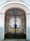 The gates of the Holy Resurrection Cathedral, Sumy, Ukraine Royalty Free Stock Photo