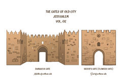 The Gates of Jerusalem, Damascus Gate, Herod`s Gate Stock Images