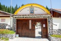The gates of the monastery of Saint Panteleimon in Bulgaria royalty free stock photo