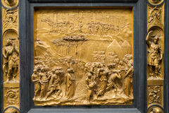 Gates of Paradise relief sculpture Stock Images