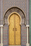 Gates of the Royal Palace. Fez, Morocco royalty free stock photos