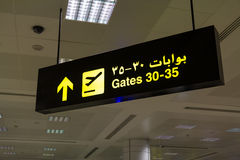 Gates sign in airport Stock Photos