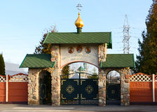 Gates of St. Athanasian Monastery, Brest, Belarus Royalty Free Stock Photo