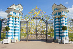 Gates to palace in Tsarskoye selo Stock Photo