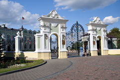 Gates to the Residence of the President of Tatarstan in the Kazan Kremlin, Russia Royalty Free Stock Photos