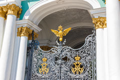 Gates to the Winter Palace Royalty Free Stock Image