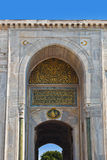 The Gates in Topkapi Palace at Istanbul Turkey Royalty Free Stock Photos