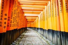 Gates tunnel. Inari torii gates - Fushimi Inari Shrine at Kyoto - Japan Royalty Free Stock Photos