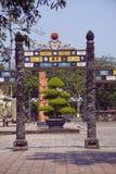 Gateway al palacio imperial fotografía de archivo libre de regalías