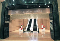 The Gateway building in hong kong Stock Image