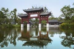 Gateway conmemorativo en el agua Fotos de archivo