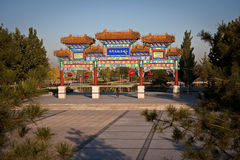 Gateway decorado Imagem de Stock Royalty Free