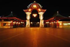 Gateway del giardino zoologico Immagine Stock
