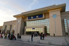 Gateway of Dunhuang railway station Royalty Free Stock Photo
