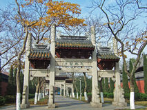 Gateway ed alberi monumentali Fotografia Stock Libera da Diritti