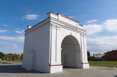 Gateway a Omsk Fotografía de archivo