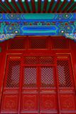 Gateway with red Chinese doors Royalty Free Stock Photos