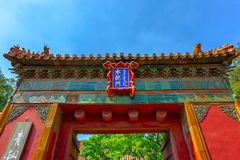 Gateway with red Chinese doors Royalty Free Stock Image