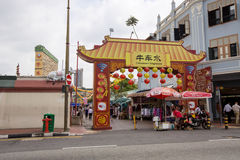 the gateway to the historic China Town,  Singapore Stock Image