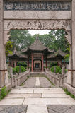 Gateway to Meditation. In Xi An Mosque Royalty Free Stock Photos