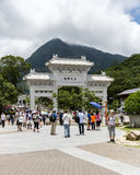 Gateway to Po Lin Temple and Tian Tan Buddha royalty free stock photo