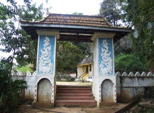 Gateway to Ravana cave temple, Sri Lanka Stock Images