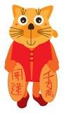 Gato bonito que guarda o cartão japonês da caligrafia Fotografia de Stock Royalty Free