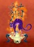 Gato púrpura Fotografía de archivo