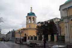 Gatorna av Moskva Arkivbilder