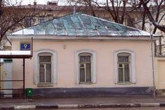 Gatorna av Moskva Arkivfoton